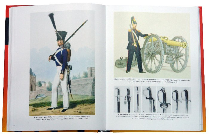 Иллюстрация 1 из 3 для Немецкое холодное оружие. В 2-х томах - Александр Кулинский | Лабиринт - книги. Источник: Лабиринт