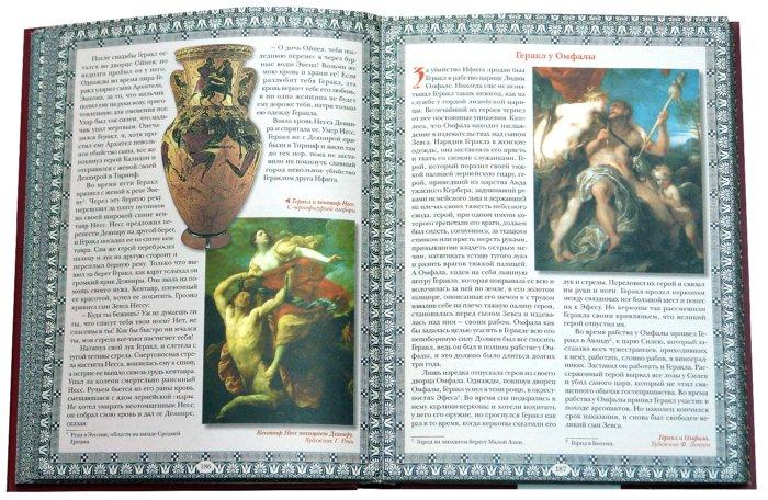 Иллюстрация 1 из 36 для Легенды и мифы Древней Греции - Николай Кун | Лабиринт - книги. Источник: Лабиринт