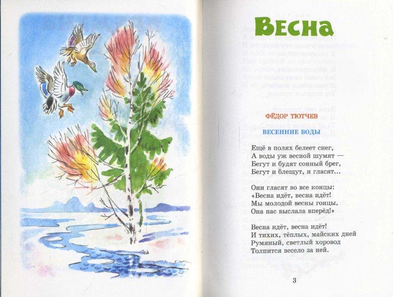 Библиотека и книги картинки для детей