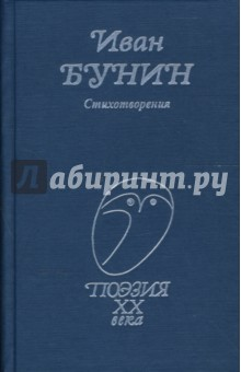 Стихотворения бедуайер к тиффани лучшие произведения