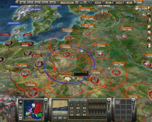 Иллюстрация 1 из 17 для Агрессия. Покори Европу (DVDpc)   Лабиринт - софт. Источник: Лабиринт