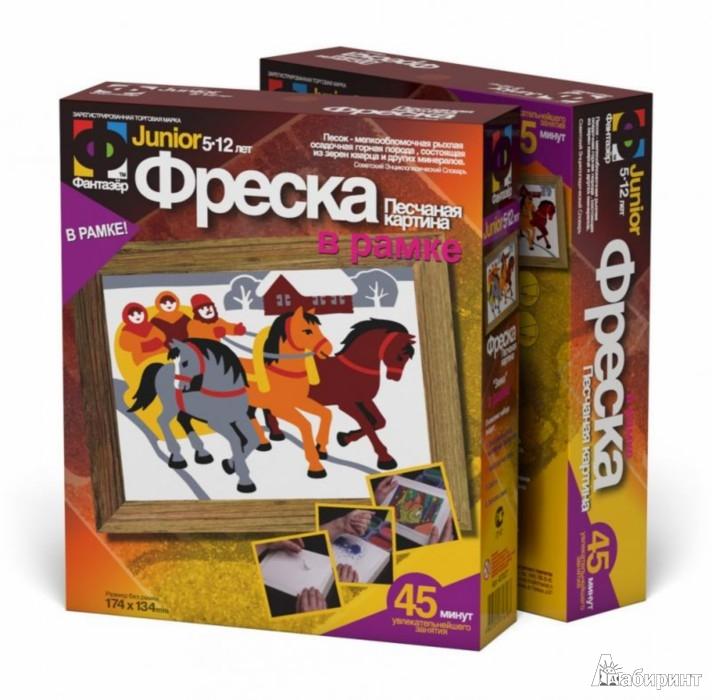 Иллюстрация 1 из 3 для Фреска с рамкой 407027/Зима | Лабиринт - игрушки. Источник: Лабиринт