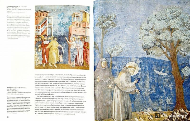 Иллюстрация 1 из 7 для Джотто ди Бондоне (1267-1337) Возрождение живописи - Норберт Вольф | Лабиринт - книги. Источник: Лабиринт