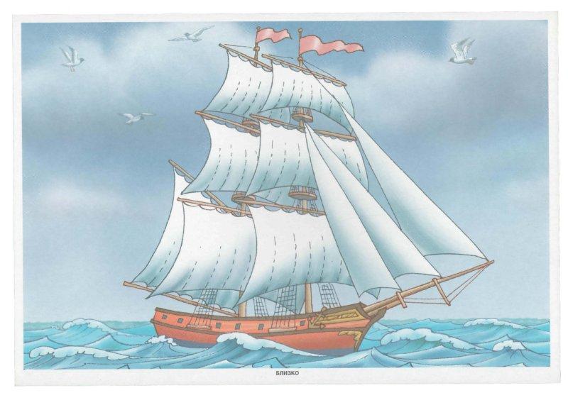 Иллюстрация 1 из 5 для Антонимы: иллюстрации Вып. 3 | Лабиринт - книги. Источник: Лабиринт