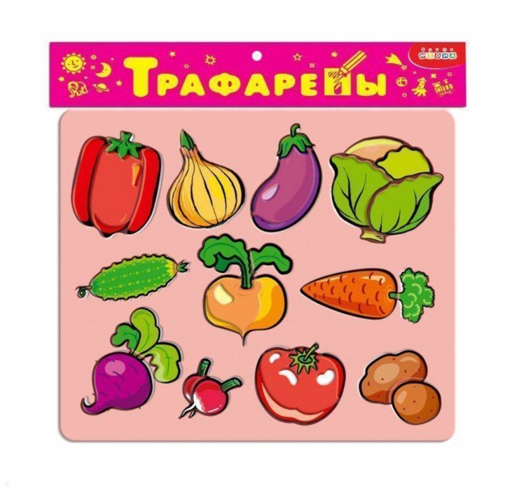 Иллюстрация 1 из 10 для Трафареты пластиковые 1610 Овощи   Лабиринт - игрушки. Источник: Лабиринт