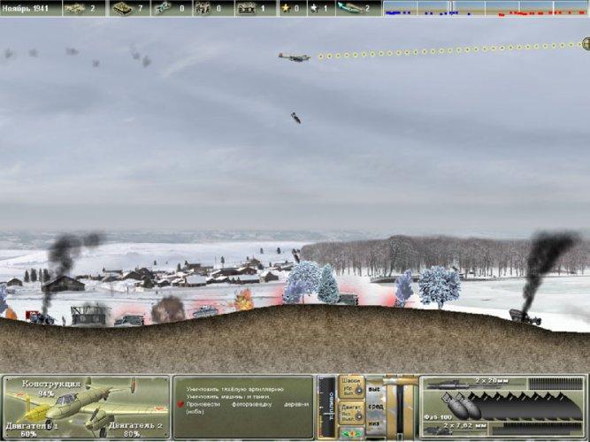 Иллюстрация 1 из 6 для Пе-2: Пикирующий бомбардировщик (CDpc) | Лабиринт - софт. Источник: Лабиринт