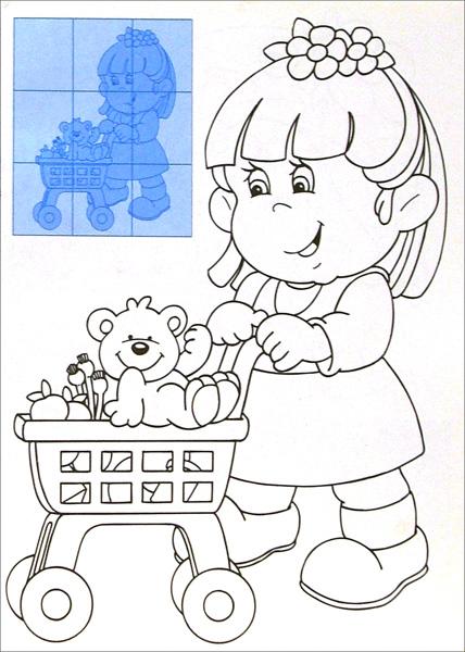 Иллюстрация 1 из 2 для Волшебная мозаика. Мишка (красная) - Екатерина Карганова | Лабиринт - книги. Источник: Лабиринт