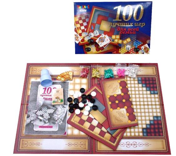 Иллюстрация 1 из 5 для 100 Лучших игр для всей семьи (00082)   Лабиринт - игрушки. Источник: Лабиринт