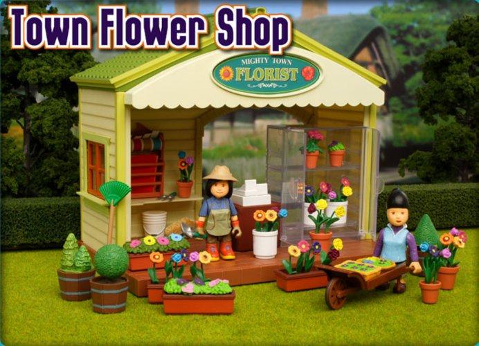 Иллюстрация 1 из 5 для Цветочный магазин (8620) | Лабиринт - игрушки. Источник: Лабиринт