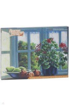 Купить Набор №6 Цветы на окне (масляные краски) (737006), Фантазер, Создаем и раскрашиваем картину