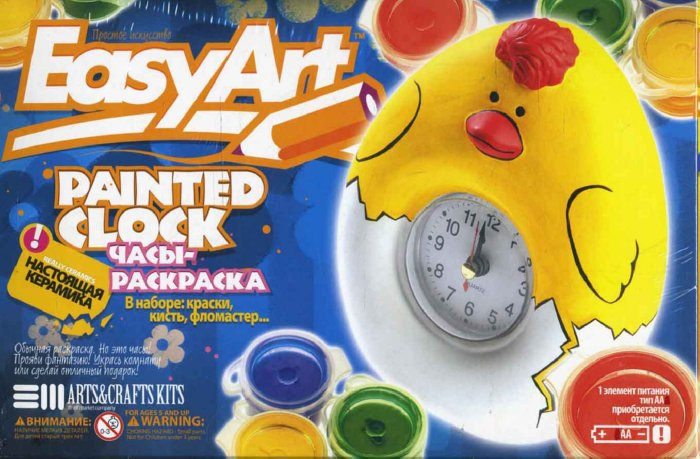 """Иллюстрация 1 из 2 для Часы-раскраска """"Цыпленок"""" 787024   Лабиринт - игрушки. Источник: Лабиринт"""