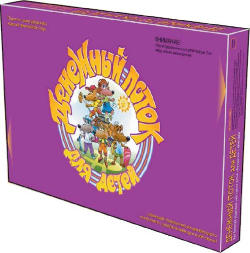 Иллюстрация 1 из 6 для Игра: Денежный поток для детей (книга в комплекте) - Роберт Кийосаки | Лабиринт - игрушки. Источник: Лабиринт