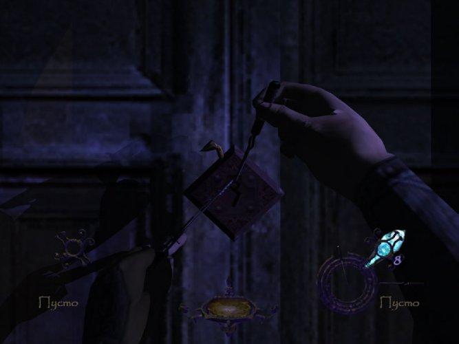 Иллюстрация 1 из 6 для Thief III: Тень смерти (DVDpc) | Лабиринт - софт. Источник: Лабиринт