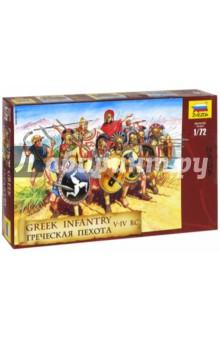 Греческая пехота V-IV вв. до н.э. (8005)