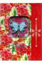 Книга для записей (подарочная упаковка) (А-3204)