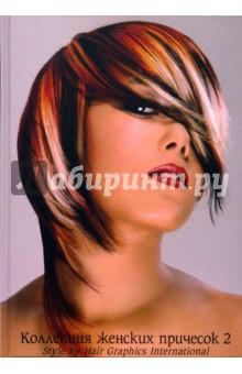 Коллекция женских причесок 2 болванку для парикмахеров недорого в костроме