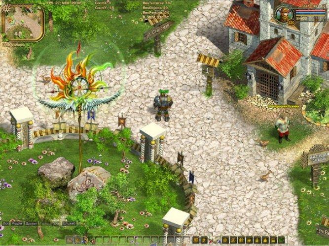 Иллюстрация 1 из 4 для Фрагория. Ролевая online-игра (DVDpc) | Лабиринт - софт. Источник: Лабиринт
