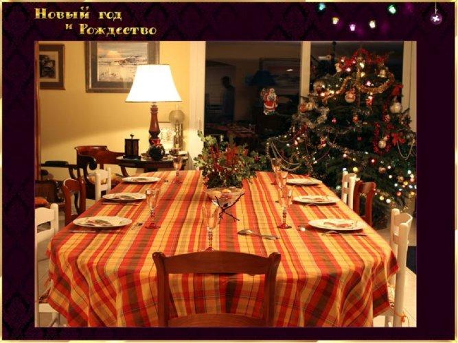 Иллюстрация 1 из 6 для 600 идей, как встретить Новый Год и Рождество (CDpc)   Лабиринт - софт. Источник: Лабиринт