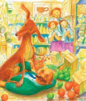 Иллюстрация 1 из 72 для Спасибо Уинн-Дикси - Кейт ДиКамилло | Лабиринт - книги. Источник: Лабиринт