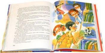 Иллюстрация 1 из 24 для Как меня спасали - Юрий Сотник   Лабиринт - книги. Источник: Лабиринт