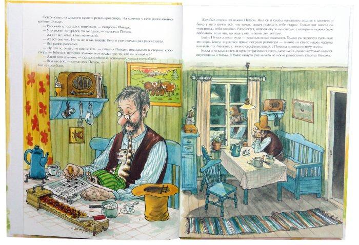 Иллюстрация 1 из 31 для История о том, как Финдус потерялся, когда был маленький - Свен Нурдквист | Лабиринт - книги. Источник: Лабиринт