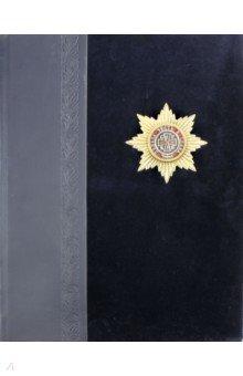 Ордена Российской империи валерий дуров русское наградное оружие