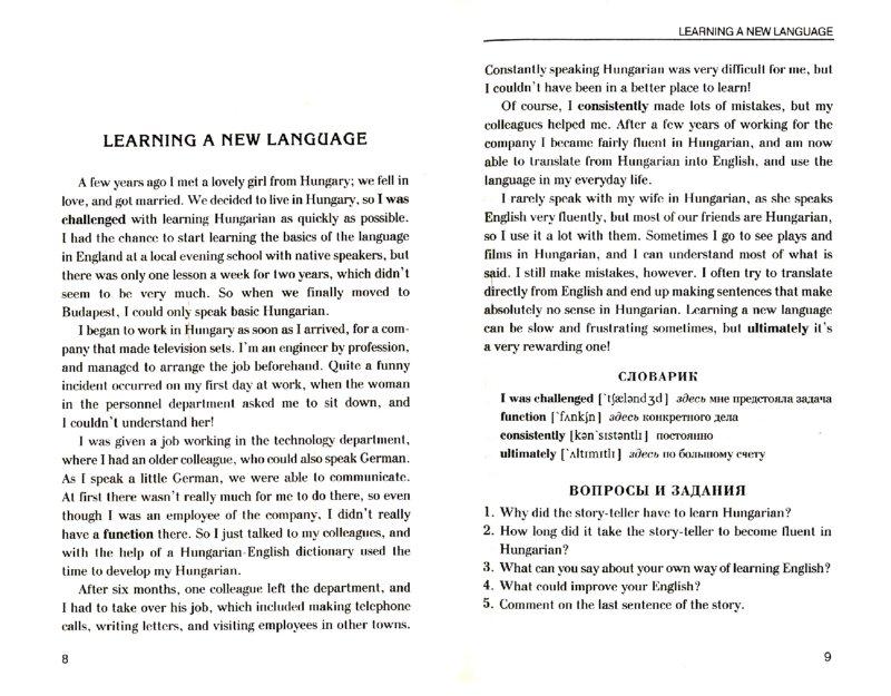 Иллюстрация 1 из 10 для Колесо. Живые рассказы носителей языка (+CDmp3) | Лабиринт - книги. Источник: Лабиринт