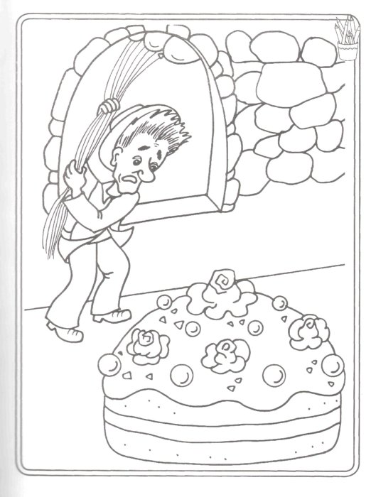 Иллюстрация 1 из 5 для Большая книга раскрасок: Сказки | Лабиринт - книги. Источник: Лабиринт