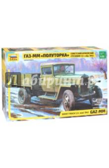 Купить Сборная модель Советский армейский грузовик ГАЗ-ММ Полуторка (3574), Звезда, Бронетехника и военные автомобили (1:35)