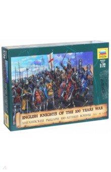 Английские рыцари 100-летней войны. XIV-XV в. (8044)
