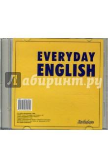 Everyday English (CD)