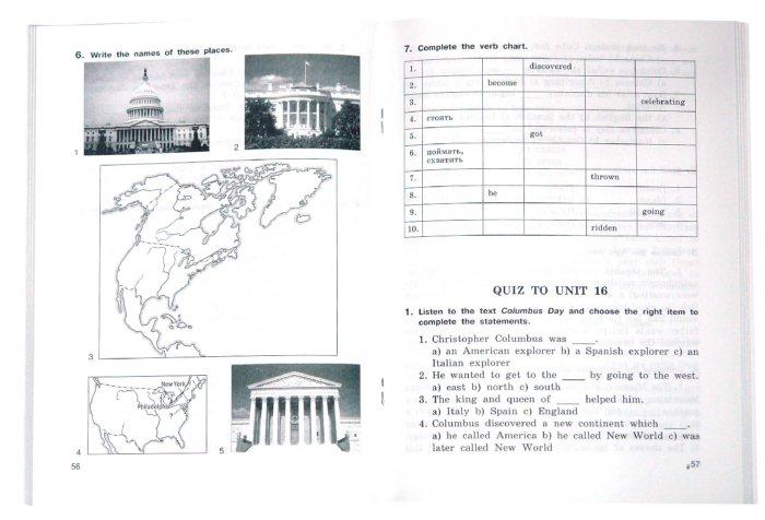 Иллюстрация 1 из 6 для Английский язык. Контрольные и проверочные задания. VI класс - Афанасьева, Михеева, Ваулина, Баранова | Лабиринт - книги. Источник: Лабиринт