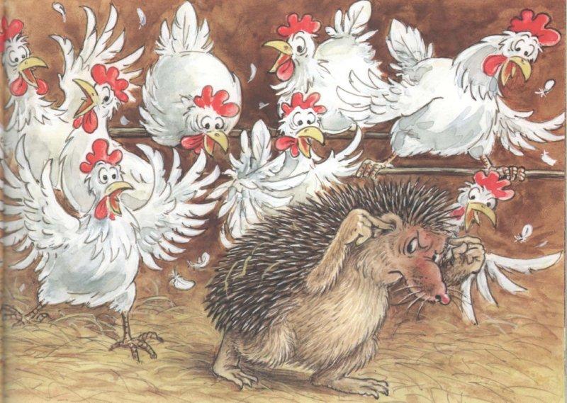 Иллюстрация 1 из 28 для Сказка про Ёжика | Лабиринт - книги. Источник: Лабиринт