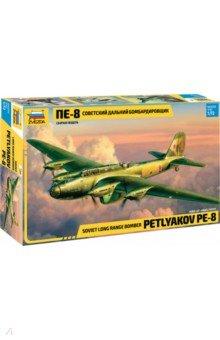 Купить Сборная модель Советский дальний бомбардировщик Пе-8 (7264), Звезда, Пластиковые модели: Авиатехника (1:72)
