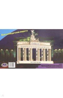 Бранденбургские ворота  цена и фото