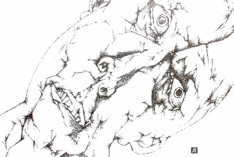 Иллюстрация 1 из 13 для Степная книга - Олег Павлов | Лабиринт - книги. Источник: Лабиринт
