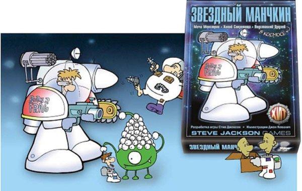 Иллюстрация 1 из 8 для Звездный Манчкин | Лабиринт - игрушки. Источник: Лабиринт