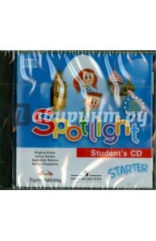 Английский в фокусе. Для начинающих. Аудиокурс для самостоятельных занятий дома (CD) весёлый английский cd аудиокурс и песенки 5