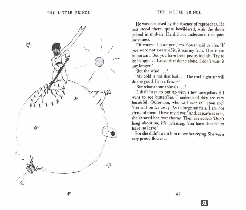 Иллюстрация 1 из 11 для The Little Prince - Antoine Saint-Exupery | Лабиринт - книги. Источник: Лабиринт