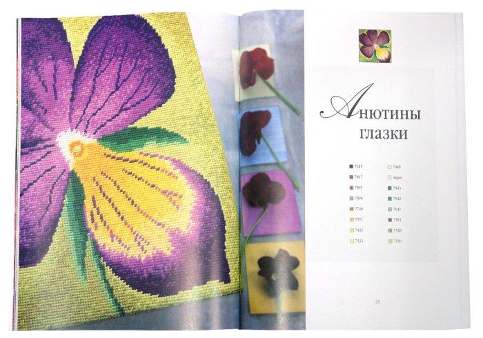 Иллюстрация 1 из 25 для Цветы. Альбом вышивки - Жозе Ахумада | Лабиринт - книги. Источник: Лабиринт