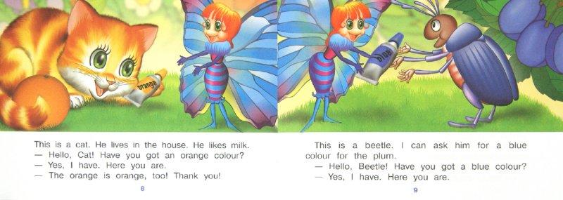 Иллюстрация 1 из 14 для Бабочка Алина и ее картина. 1 уровень - Татьяна Благовещенская   Лабиринт - книги. Источник: Лабиринт