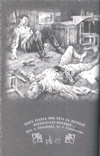 Иллюстрация 1 из 20 для Смерть на брудершафт. Фильма третья, фильма четвертая - Борис Акунин | Лабиринт - книги. Источник: Лабиринт