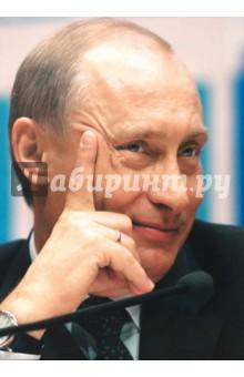 Владимир Путин. Лучшие фотографии (+ 2 DVD-ROM) художественная литература фото