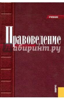 pdf Diverticular disease 2005
