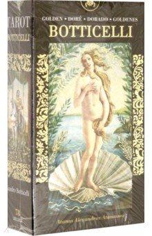Золотое Таро Боттичелли (карты) найт г таро и магия образы для ритуалов и астральных путешествий