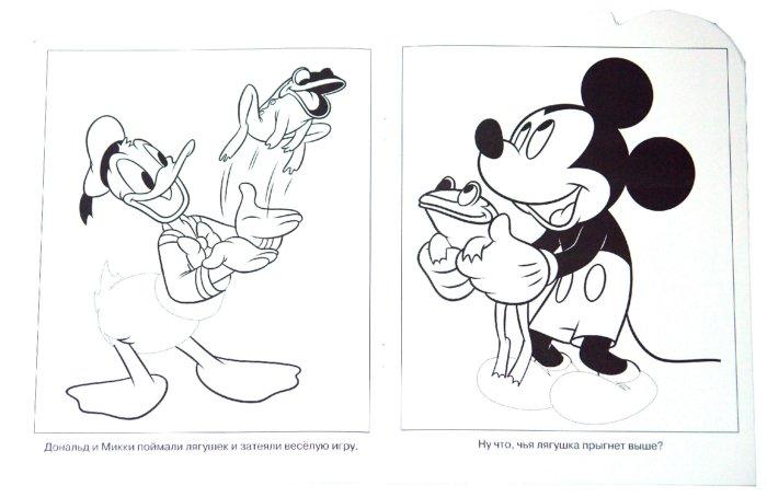 Иллюстрация 1 из 5 для Умная раскраска № 0805. Микки-Маус | Лабиринт - книги. Источник: Лабиринт