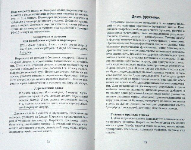 Укрсиббанк карты