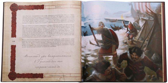 Иллюстрация 1 из 15 для Викинги. Исчезнувший мир - Дж. Клементс | Лабиринт - книги. Источник: Лабиринт
