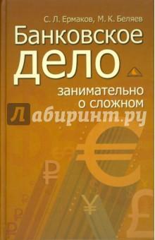 биржевая торговля игра по собственным правилам кургузкин александр алексеевич