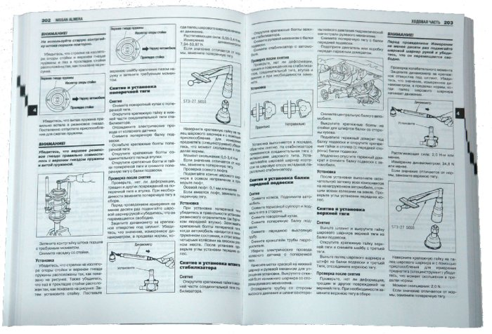 Иллюстрация 1 из 18 для Автомобиль Nissan Almera: Руководство по эксплуатации, техническому обслуживанию и ремонту | Лабиринт - книги. Источник: Лабиринт